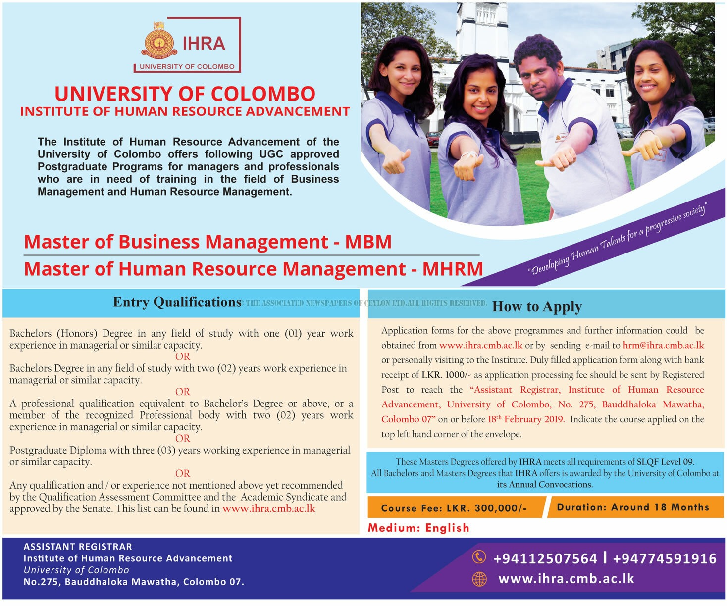 Master of Business Management (MBA), Master of Human Resource Management (MHRM) - University of Colombo